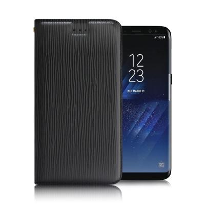 XM Samsung Galaxy S8+ 精品水波紋真皮側掀皮套