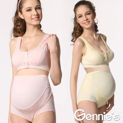 【Gennie's奇妮】超值2件組*活動式棉質蕾絲護腰托腹褲-嫩粉/嫩黃(GJ07)