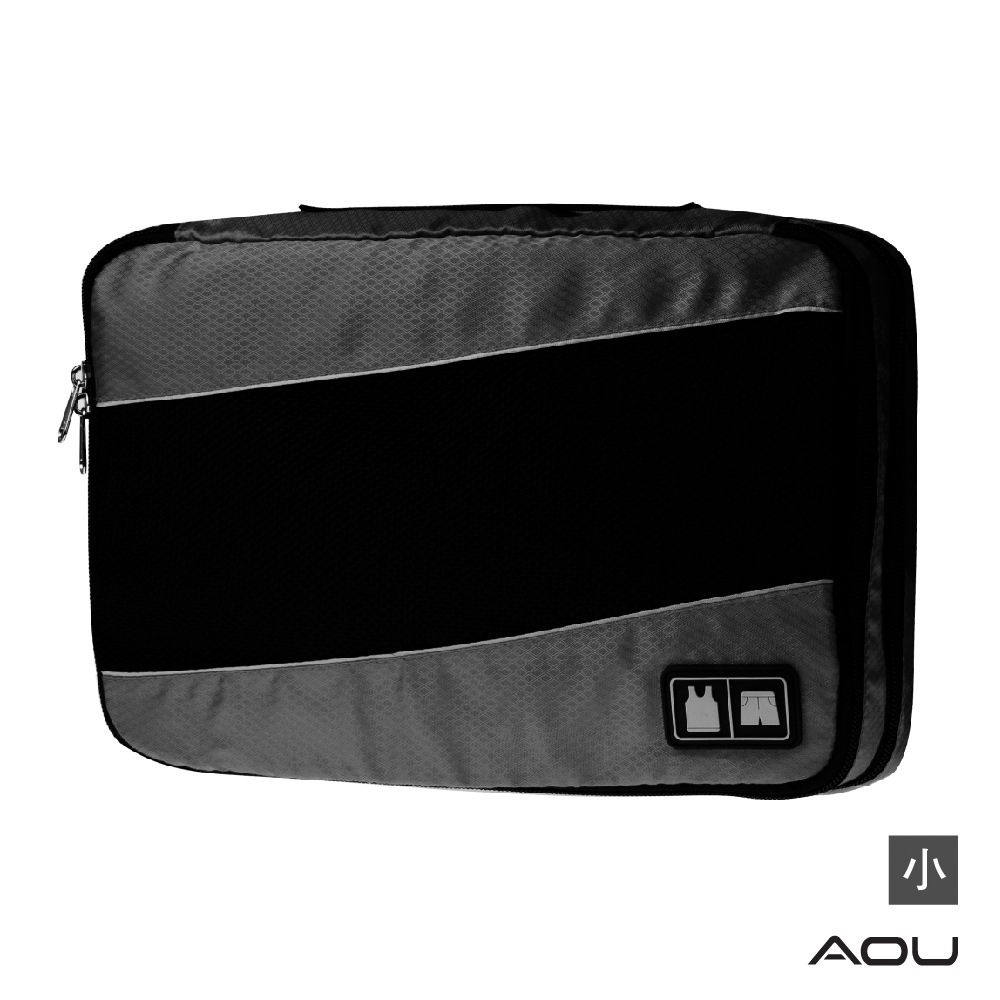 AOU 透氣輕量旅行配件 多功能萬用包 雙層衣物收納袋(多色任選)66-037C product image 1