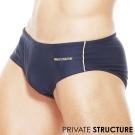 PS獵鯊系列-無痕低腰三角泳褲(海藍色),Private Structure