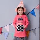 Disney 米妮系列淘氣口袋刷毛洋裝 (共2色)