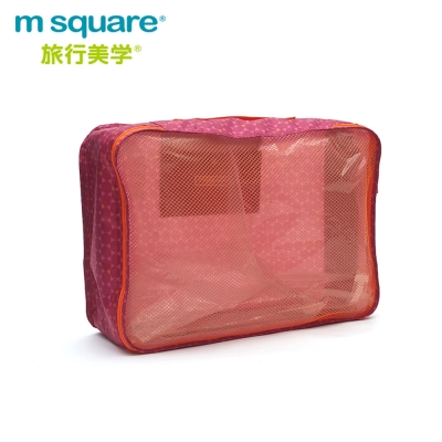 m square商旅系列Ⅱ折疊衣物袋XL