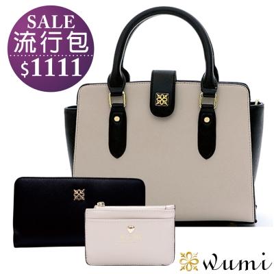 WuMi-無米-波麗徽章十字紋2way包三件組-黑白配