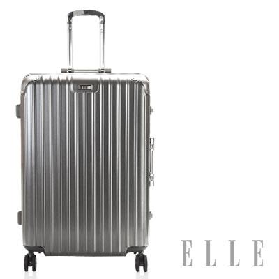 ELLE-裸鑽第7代系列-ABS霧面-20吋深框鋁