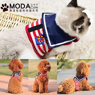 摩達客寵物系列 寵物航海風海軍風背心胸背帶牽繩(紅白條紋)