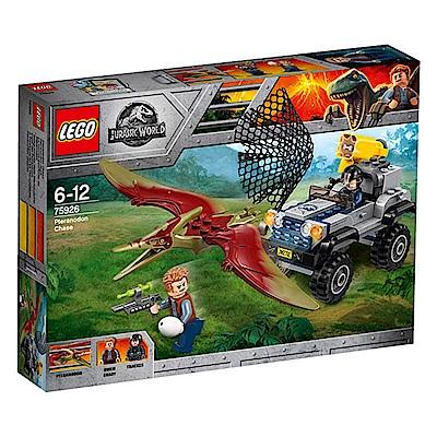 LEGO樂高 電影主題系列 侏儸紀世界 75926 無齒翼龍追逐