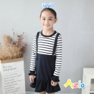 Azio Kids 童裝-洋裝 條紋荷葉裙襬吊帶長袖洋裝(深藍)