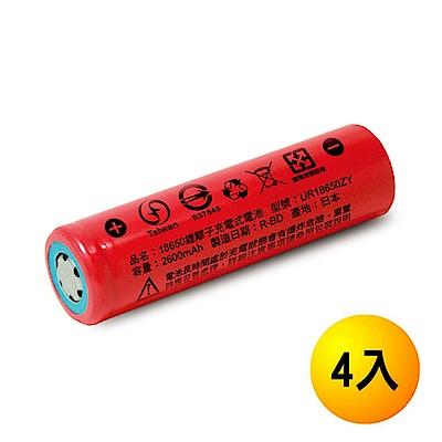 iNeno 內置日本松下 2600mAh 平頭 18650鋰電池 台灣BSMI認證 4入組