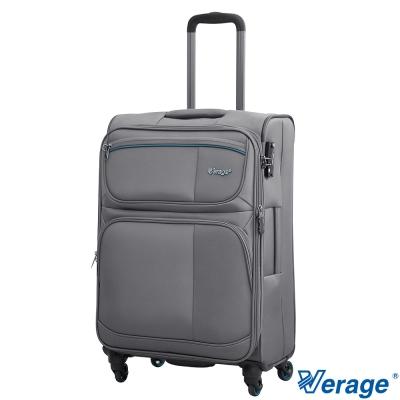 Verage 維麗杰 24吋 輕量典藏系列旅行箱(灰)