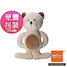 美國miYim有機棉 固齒器 娃娃禮盒系列-小熊