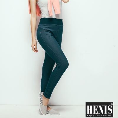 衛生褲 2件組經典速暖絨彈性仿牛仔媽咪內搭褲 HENIS