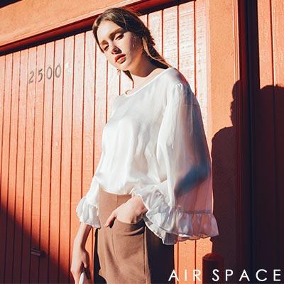 AIR-SPACE-花猴聯名圓領荷葉絲緞上衣-白