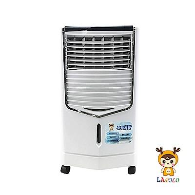 LA POLO移動式冰冷扇20公升LA-53