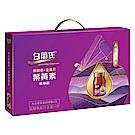 白蘭氏 黑醋栗+金盞花葉黃素精華飲 禮盒-附提把 3盒組(60ml/瓶 x 8瓶 x 3盒)