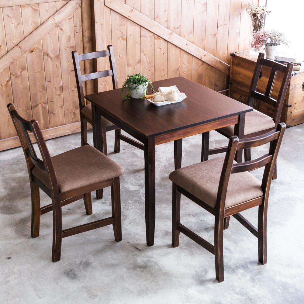 CiS自然行- 實木餐桌椅組一桌四椅74x74公分/焦糖色+深咖啡椅墊