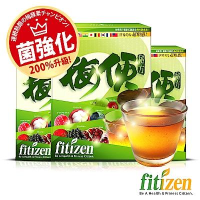 fitizen 梅便秘方3入 (15包/盒x3)