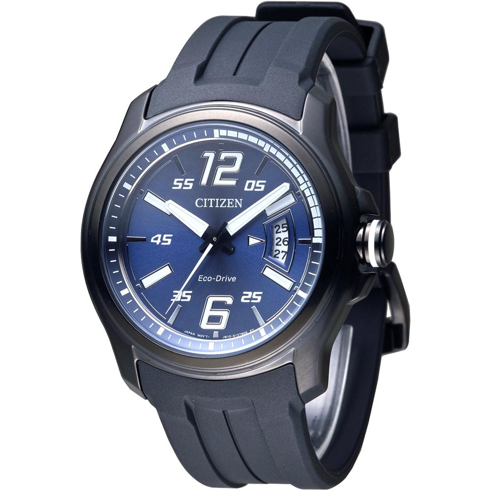 CITIZEN 光動能炫藍時尚膠帶男錶(AW1354-07L)-炫藍x黑/43mm