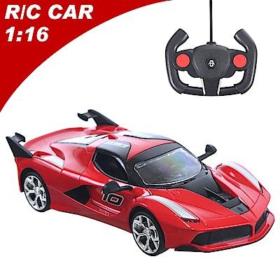 RC CAR 遙控開門紅跑車(1:16)