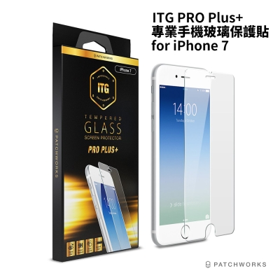 Patchworks iPhone 7/8 專業手機玻璃保護貼