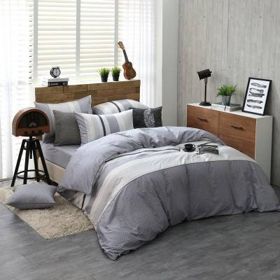 鴻宇HongYew 100%精梳棉 亞特森 灰 單人床包枕套兩件組