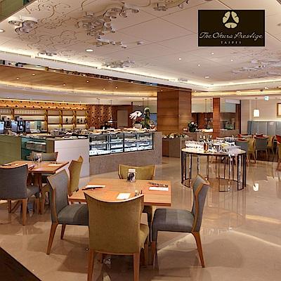 (台北)大倉久和大飯店 歐風館自助下午餐吃到飽(2張)