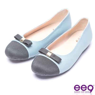 ee9 芯滿益足都會優雅蝴蝶結超輕豆豆娃娃鞋 黑藍