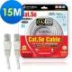 MAGIC Cat.5e Hight-Speed 網路線-15M product thumbnail 1
