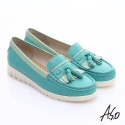A.S.O 輕漾漫步 繽紛輕巧休閒鞋 綠色