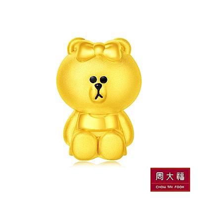 周大福 LINE FRIENDS系列 熊美Choco黃金吊墜(不含鍊)