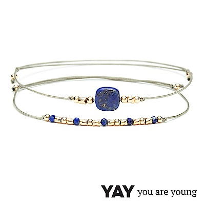 YAY You Are Young 法國品牌 Cleo 青金石手鍊 2件組 金色