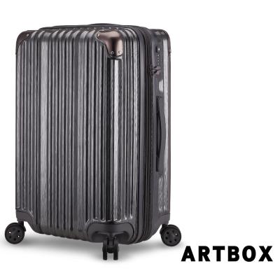 ARTBOX-魔鏡謎城 28吋PC鏡面可加大行李箱(黑銀)
