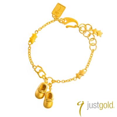 鎮金店Just Gold 黃金手鍊-Babe布鞋(男)