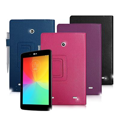 LG G Tablet 8.0 V480 支架磁扣荔枝紋 書本式保護套