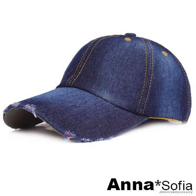 AnnaSofia 牛仔水洗暈染圓頂 純棉嘻哈棒球帽老帽(深藍系)