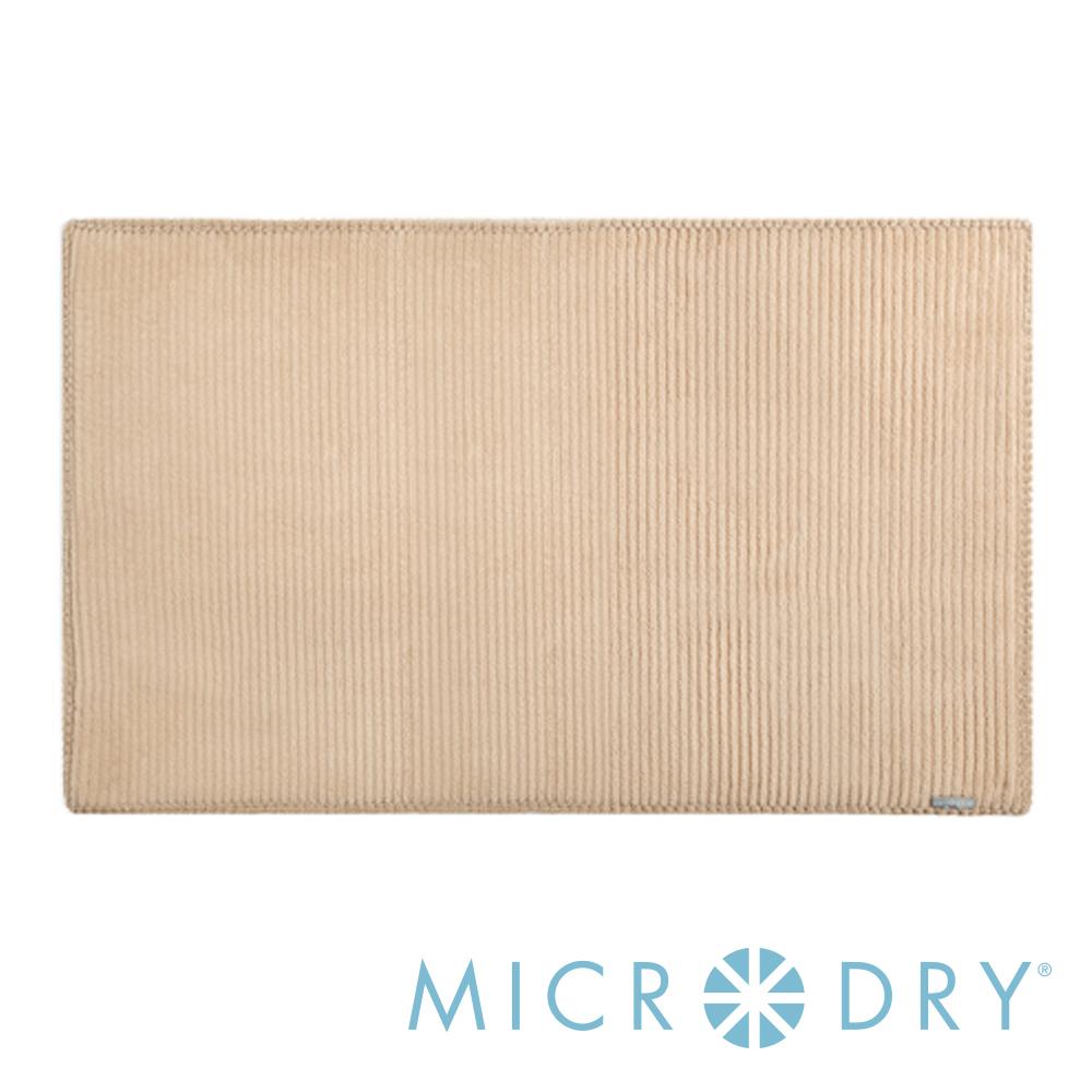 Microdry 時尚地墊 橫紋記憶綿浴墊【亞麻色】S (43x61cm)