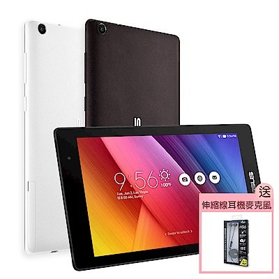 ASUS ZenPad C 7.0 Z170CX 7吋四核平板(WiFi/8G)