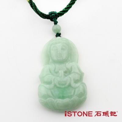 石頭記 緬甸玉項鍊-平安觀音
