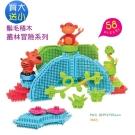 限時買大送小-美國【B.Toys】鬃毛積木_叢林冒險系列-58PCS(2Y+)