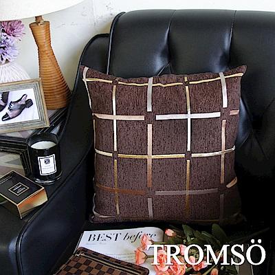 TROMSO-品味英倫棉麻抱枕U121爵士金格咖