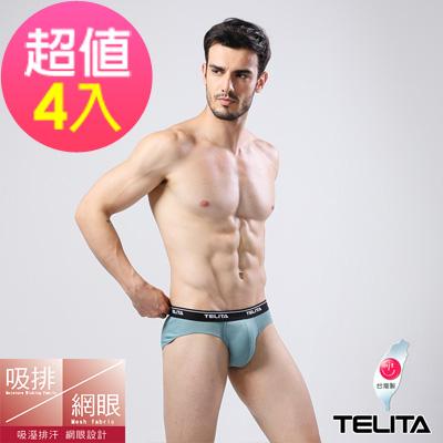 男內褲 吸溼涼爽運動三角褲 灰綠  (超值4件組) TELITA