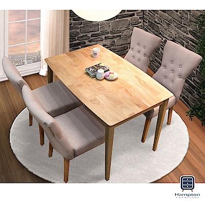 漢妮Hampton凱特四尺實木拉釦餐桌椅組-一桌四椅(原木-米白)-120x80x74cm