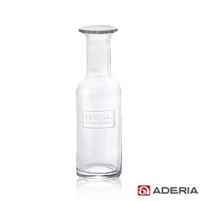 ADERIA 日本進口透明玻璃酒瓶250ml
