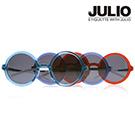 JULIO太陽眼鏡 韓星配戴款 均價▼2880