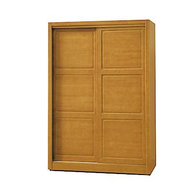 品家居 畢維斯4.8尺柚木紋實木雙推門衣櫃-143x63x207cm免組