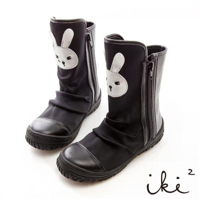 iki2童鞋-咕妮兔冒險系列戶外露營趣休閒靴-冒險黑
