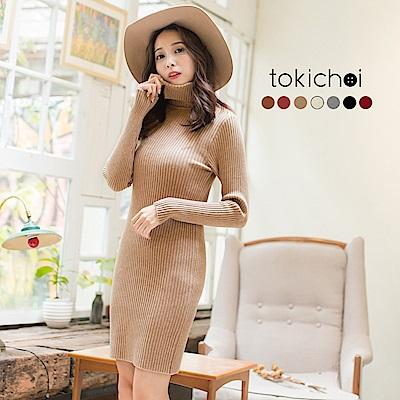 東京著衣 多色百搭顯瘦反摺高領針織洋裝(共七色)