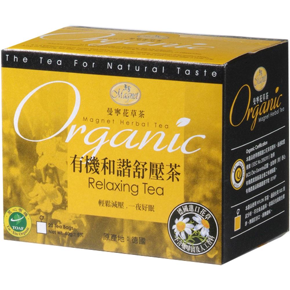 曼寧 有機和諧舒壓茶(2gx20入)