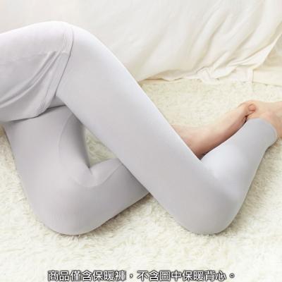 曼黛瑪璉-2015AW舒適合身保暖褲M-XL-芋紫