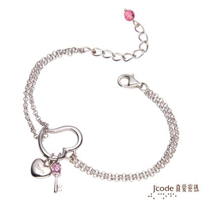 J'code真愛密碼 溫柔相伴 純銀女手鍊