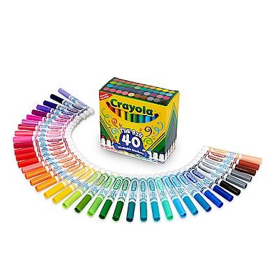 美國 Crayola繪兒樂 可水洗錐頭彩色筆40色(3Y+)